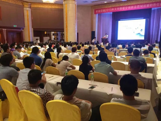 On April 17, 2015, dahua co., LTD. United foshan united telecommunications cable hainan station products meeting a complete success